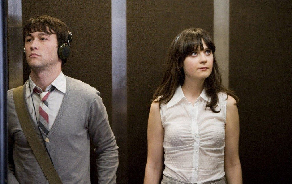 500 Days of Summer Lift Scene
